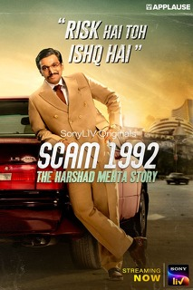 Scam 1992: The Harshad Mehta Story (2020- )