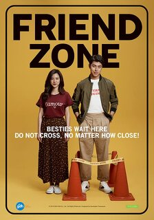 Friend Zone (2019)
